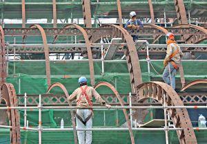 Construction NVQ Birmingham